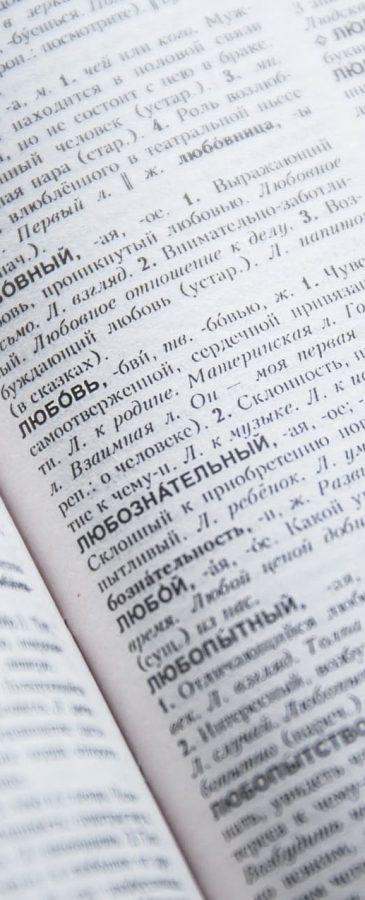 Diccionario de ruso